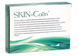 Italfarmacia - Skin Colin Soluzione Riempitiva Confezione 3 Fiale Da 5 Ml